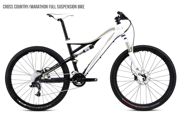 Cross country full suspension bicycle